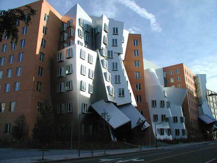 Stata Center, Arsitek: Frank Gehry